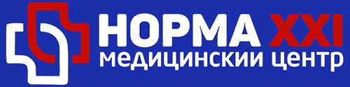 НОРМА-XXI Медицинский центр. Логотип.