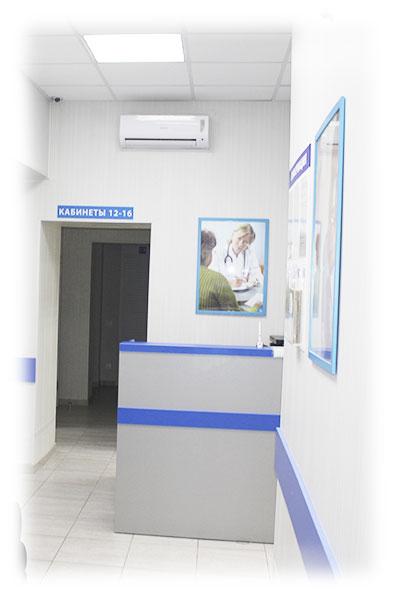 Отделение эндокринологии медицинского центра Норма-XXI