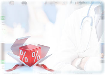 скидки на медицинские услуги в Зеленограде