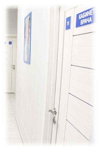 Отделение дерматологии и венерологии медицинского центра Норма-XXI